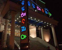 Spas in Busan