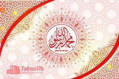 Описание внешности и нравственный облик Пророка (да благословит его Аллах и да…