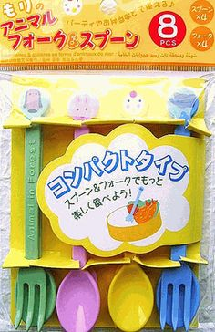 We just got these adorable animal mini set of forks and spoons at Daiso, great for the bento boxes or on the go!