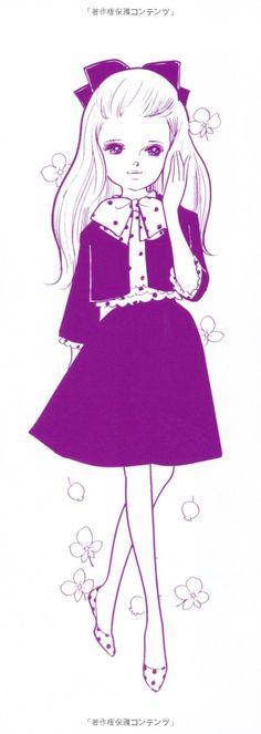 lovely illustration by shojo manga pioneer Eico Hanamura