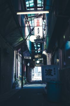 Image uploaded by ʍσɾıεττı. Find images and videos about kpop, aesthetic and city on We Heart It - the app to get lost in what you love. Urban Photography, Street Photography, Photo Japon, City Aesthetic, Neon Lighting, City Lights, Mystic Messenger, Photos, Pictures