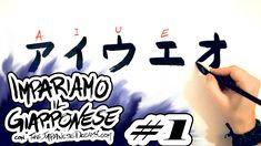 Impariamo il Giapponese #1 - Katakana - A I U E O - Lezioni di Scrittura - http://www.thejapanesedreams.com/impariamo-il-giapponese-1-katakana-a-i-u-e-o-lezioni-di-scrittura/
