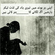 Sadddddd Urdu Quotes, Quotations, Love Drawings Couple, Barish Poetry, Rainy Dayz, I Love Rain, Quotes From Novels, Heart Touching Shayari, Urdu Novels