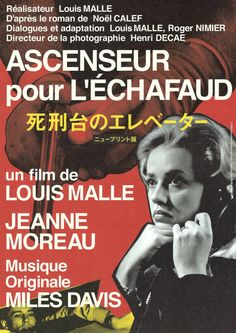 Elevator to the Gallows (1958). Original French title Ascenseur pour léchafaud. This is a stunning Japanese Chirashi Lobby Poster (written in