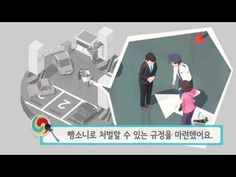 """""""두드려 주세요"""" 국민신문고_20초"""