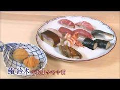 銀座「鮨 鈴木」 名店譲りの流麗なる技 2