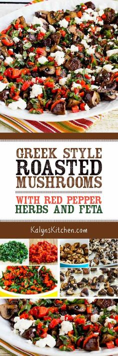 Roasted mushrooms are always good, but these Greek Style Roasted Mushrooms with Red Pepper, Herbs, and Feta are absolutely a WOW! And this tasty side dish is low-carb, Keto, low-glycemic, vegetarian, and gluten-free. [found on KalynsKitchen.com] #MushroomsRecipe #LowCarb #Keto #LowGlycemic #GlutenFree #Meatless