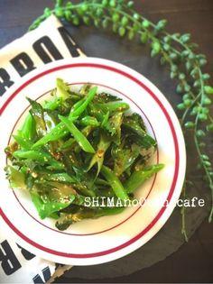 しかく豆とインゲンのグリーン×グリーンマスタードサラダ by SHIMA / ダブルお豆ちゃんのサラダです。歯ごたえの違うシャキシャキがクセになる~っしかも見た目も超オサレ感まんさいです。2つの違う緑加減が一緒になってとても綺麗ですよ~ / ナディア