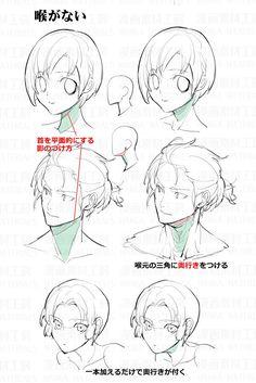 TESCO@漫画素材工房(@Manga_Materials)さん | Twitter