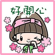 Cute Girl Bobbed Hair Fighting Stickers - http://www.line-stickers.com/cute-girl-bobbed-hair-fighting-stickers/