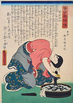 Kunisada   Kesa Gozen, calmly accepting her fate and washing her hair prior to cutting it off and awaiting her execution at the hands of her lover. There is a great tenderness in the care, given that it will shortly be thrown away and there is a great deal to admire in the intimacy of the gestures - the squeezing left hand and the comb held in the right and in the inventive drawing of the water and the floating hair. The turbulence of the water in the bowl in fact suggests her own torment.