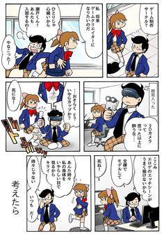 漫画家の田中圭一です。京都精華大学で教員もやってます。株式会社Bookliveでサラリーマンもやってます。