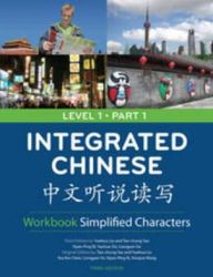 Integrated Chinese Level 1 Part 1 Simplified - Workbook / Edition 3 by Tao-chung Yao Download