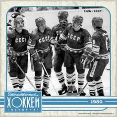 Summit Series, Soviet Union, Superstar, Hockey, Canada, Baseball Cards, Sports, Hs Sports, Field Hockey