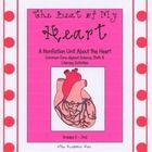 Make learning about the heart educational and fun too! This CCA nonfiction unit about the human heart is full of printables and recording sheets wh...