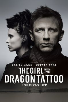 ドラゴン・タトゥーの女 (字幕版) Amazonビデオ ~ Daniel Craig, https://www.amazon.co.jp/dp/B00FIWO4OS/ref=cm_sw_r_pi_dp_6SwNybTCZ62ZR