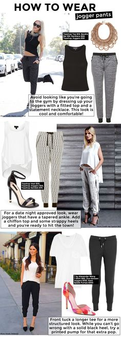 How-to-Wear-Jogger-Pants