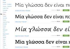 Ascender Fonts Blog: Greek