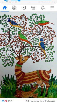 Kerala Mural Painting, Lotus Painting, Madhubani Painting, Cool Art Drawings, Doodle Drawings, African Art Paintings, Kerala Saree, Creative Arts And Crafts, Madhubani Art