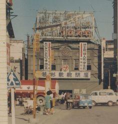 昭和43年、函館大門松風町。