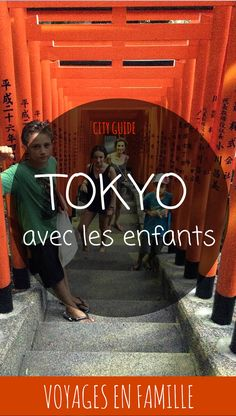Our practical guide in Tokyo with children: what to see, what to do, where to sleep … – Travel and Tourism Trends 2019 Destination Japon, Destination Voyage, Travel And Tourism, Solo Travel, Travel Destinations, Voyager Malin, Kyoto, Japon Tokyo, Japan Travel