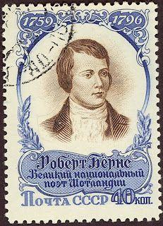 Literary Stamps: Burns, Robert (1759 – 1796)