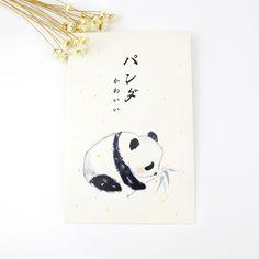 30 шт./упак. Японский Kawaii Открытки Ходить в Зоопарк Китайская Живопись Panda Животных Сообщение Карты Сообщение Подарочные Карты Бумаги