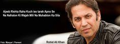 https://flic.kr/p/XfJo6R | Ajeeb Rishta | Rohid Ali Khan  Ajeeb Rishta Raha Kuch Iss Tarah Apnon Se Na Nafraton Ki Wajah Mili Na Muhabton Ka Sila