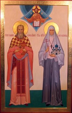Grand Duchess St Elizabeth and St. John of Kronstadt icon Religious Pictures, Museum, Imperial Russia, Orthodox Icons, Kirchen, Ikon, Pagan, Saints, Religion