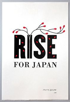 Graphic designer Milton Glaser has created this poster to raise money towards Architecture for Humanity's efforts to rebuild the Tohoku region of Japan