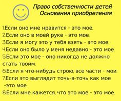 ЮРИСТЫ КРАСНОГО СЕЛА / СПб