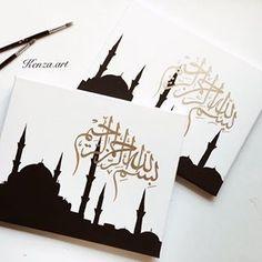 Islamic Art Canvas, Islamic Paintings, Islamic Wall Art, Arabic Calligraphy Art, Arabic Art, Calligraphy Alphabet, Small Canvas Art, Mini Canvas Art, Citation Art