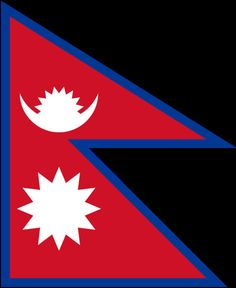 नेपाल / Nepal Flag- The only flag in the world that is not a rectangle.