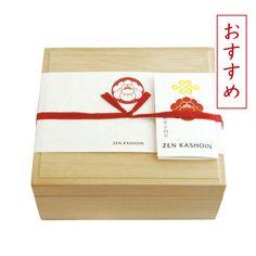 ZEN KASHOIN 然花抄院 [如月十四日(きさらぎとよか)カステラ]¥2,100 バレンタイン限定 Seasonal item,Valentine