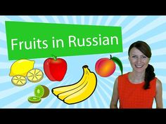 Fruits and Berries in Russian http://www.funrussian.com/2015/01/13/fruits-and-berries-in-russian/