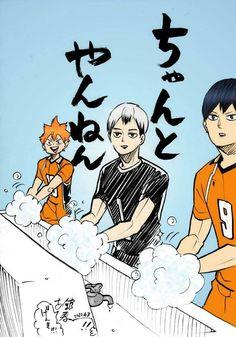 Haikyuu, Kageyama, Disney Rooms, Hot Anime Boy, Karasuno, Manga Anime, Animation, Memes, Funny