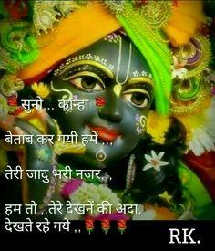 Radha Krishna  ... A Soulful Love..
