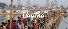 A short film from the 2017 Vautha Mela in Gujarat, India.