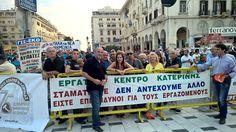 Μαζική συμμετοχή στις διαδηλώσεις στη ΔΕΘ News 2, Street View