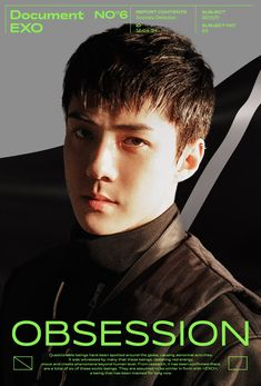 EXO : Photos et vidéos teasers de Sehun pour le comeback du groupe – K-GEN Kyungsoo, Chanyeol, Hunhan, Anomaly Detection, In This World, Exo 12, Motion Poster, Types Of Boyfriends, Teen Wolf