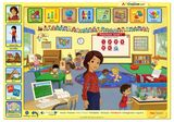 The classroom page  to the ABCmouse.com website.