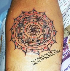 sri yantra tatto pinterest tatuajes ideas de tatuajes y ideas. Black Bedroom Furniture Sets. Home Design Ideas