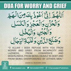 Supplication for Worry and Grief [Sahih Al-Bukhari, Al-Dawat, Hadith: Chapter: To seek refuge with Allah from cowardice and laziness. Islamic Love Quotes, Islamic Inspirational Quotes, Muslim Quotes, Religious Quotes, Prayer Verses, Quran Verses, Quran Quotes, Quran Sayings, Duaa Islam