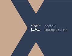 """Check out new work on my @Behance portfolio: """"logotype for rosstom.ru"""" http://be.net/gallery/53083911/logotype-for-rosstomru"""