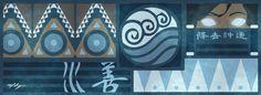 Legend of Korra Banner - Korra by ~Marissa-Meza on deviantART Team Avatar, Avatar Aang, Avatar The Last Airbender, Water Tribe, Avatar Series, Facebook Banner, Fire Nation, Animated Cartoons, Legend Of Korra