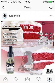 Things You May Want To Know About PG VG ELiquid Ingredients and Carcinogens - The Vape Generation Diy Vape Juice, Vape Diy, E Juice Recipe, Chef Cake, Clone Recipe, Bavarian Cream, E Liquid Flavors, Ice Cream Floats, Light Cakes