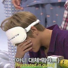 Read Period ~ Request from the story BTS member K Pop, Bts Face, Bts Meme Faces, Funny Faces, Bts Reactions, Mood, Reaction Pictures, Bts Boys, K Idols
