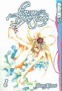 Flower of the deep sleep: vol. 1 -- by Yuana Kazumi -- A psychic young girl named Yuuki must decide whether to use her power to manipulate the future when she experiences a haunting dream about a little girl with whom she shares a mysterious connection.