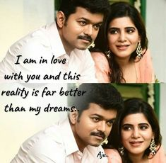 Theri Vijay Samantha Cute Quote Photos Love Cute Sweet Messages