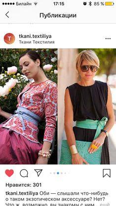 Sequin Skirt, Sequins, Skirts, Fashion, Moda, Sequined Skirt, Skirt Outfits, Fasion, Skirt